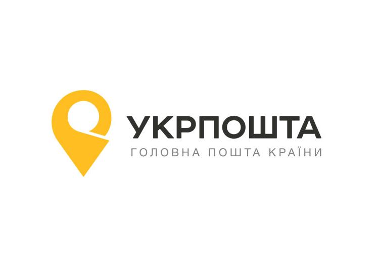 http://ukrposhta.ua/